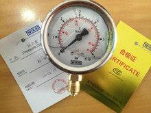 耐震压力表2